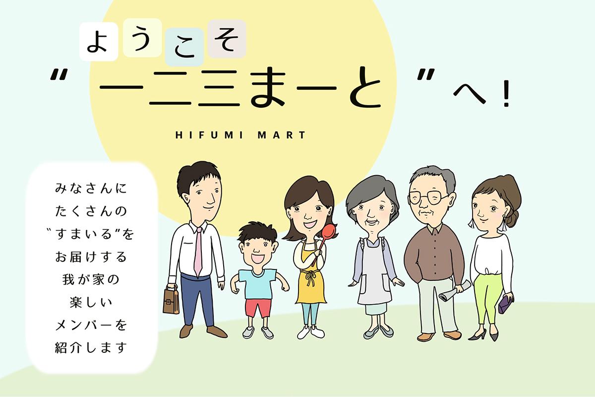 全国660円!購入6,980円で送料無料!