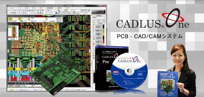 imgFlash1Cadlus.jpg