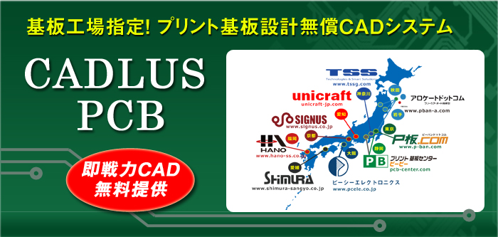 imgFlash6Cadlus.jpg