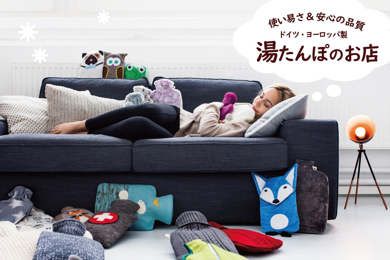 Börner (ベルナー)
