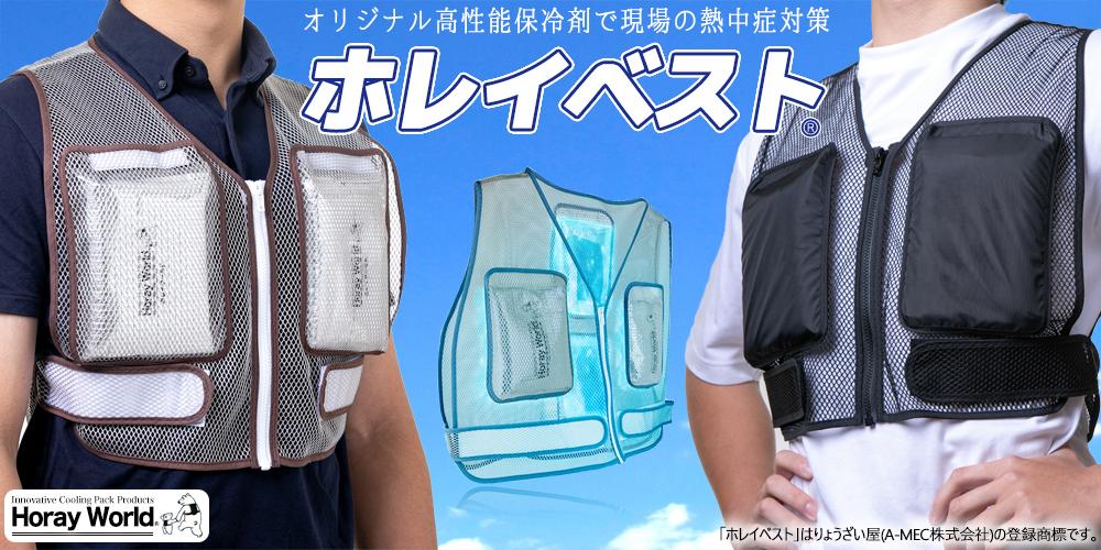 銅繊維靴下「足もとはいつも青春!」シリーズページ