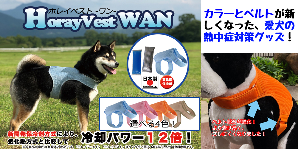 銅繊維抗菌手袋ページ