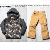 オンヨネ ON.YO.NE REJ53201 KID'S W/P JACKET 318P CAMO + REP53210 KIDS BASIC PANTS 699P INDIGO ONYONE ジュニア スキー ウェア セットアップ 上下