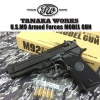 【タナカワークス】U.S.M9Armed Force Evolution Heavy Weight Model Gun 【発火式モデルガン】