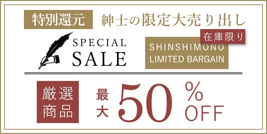 紳士のクリスマス