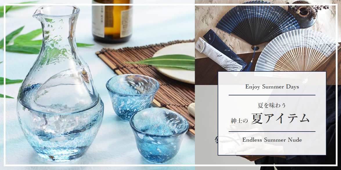 A MAN of ULTRA 特設ページ