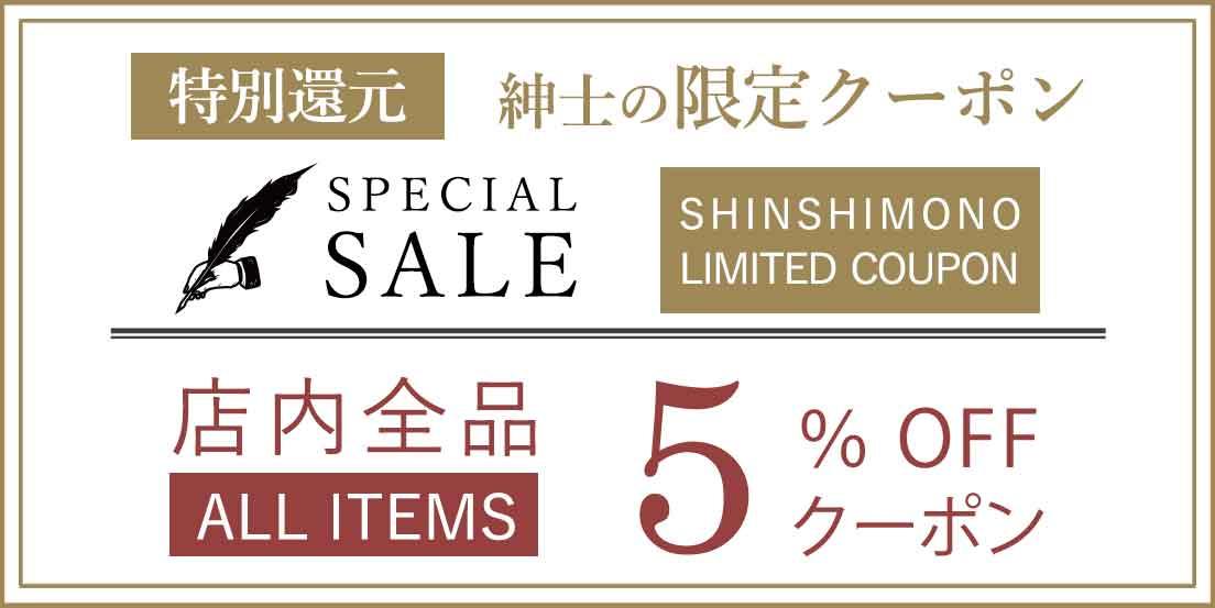 A MAN of ULTRA 特設ページ