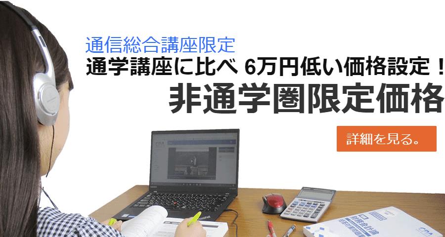 実務Excel講座 基礎編