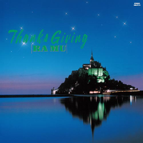 Ra Mu (ラ・ムー) - Thanks Giving (New LP)