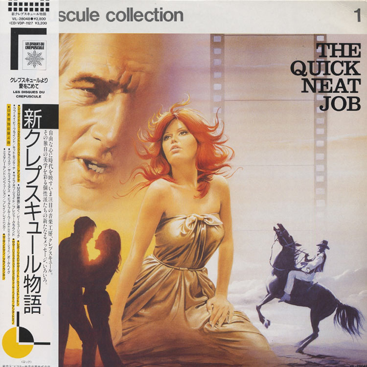 V.A. [etc] - Crepuscule Collection 1 - The Quick Neat Job (Used LP)