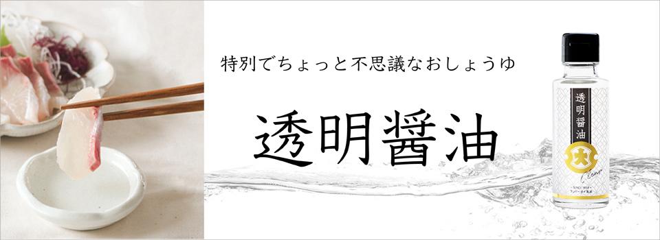 熊本プレミアム商品(お取り寄せ)