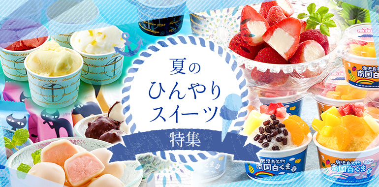 新規会員登録 1000ptプレゼント