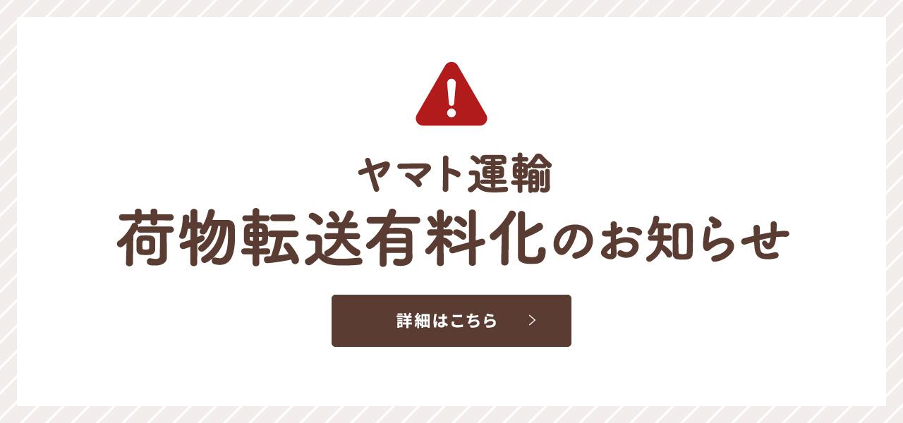 菓子工房フィレール