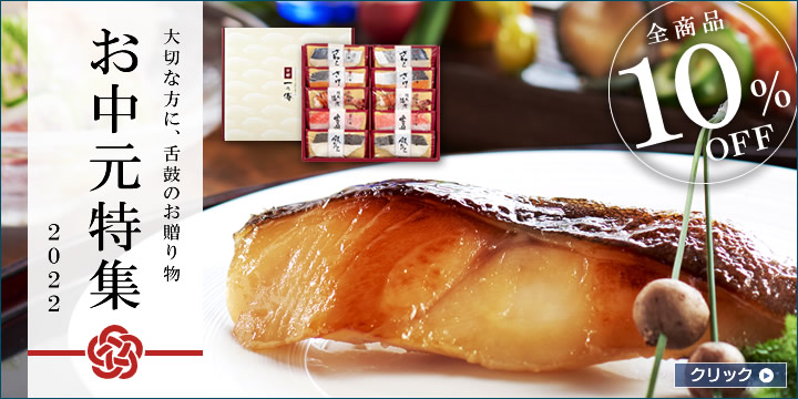 人気の切り落とし+塩麹ぽん酢セット