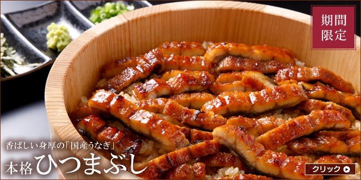 高級魚セット 2枚+3切入