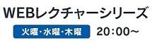 最大80%オフ! 銀座店 シュプリーム 20SS Supreme 20SS size:M ラメルジー Tシャツ 半袖 ラメルジー 黒 size:M, 健康一番店:5a0d598f --- seedszerver.7l.hu