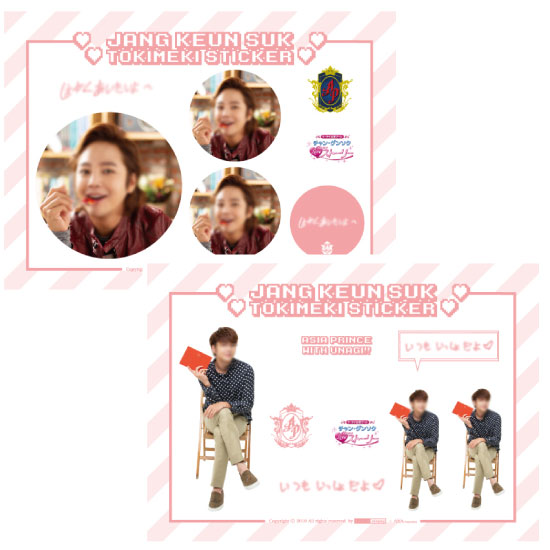 【TOKIMEKI Collaboration】JKSステッカー PINK SET