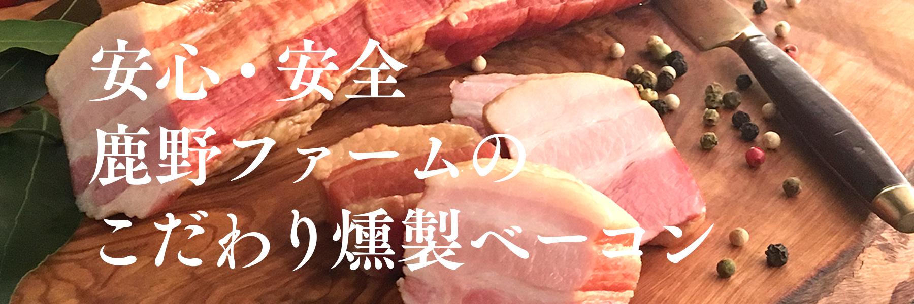 肉ぎっしりのウィンナー・ソーセージ