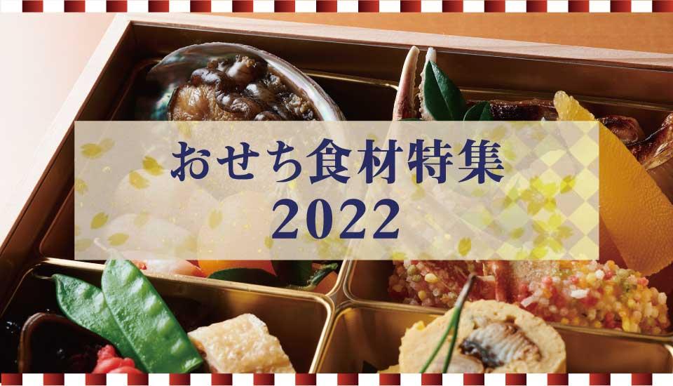【埼玉県産】西洋野菜詰め合わせ Aセット