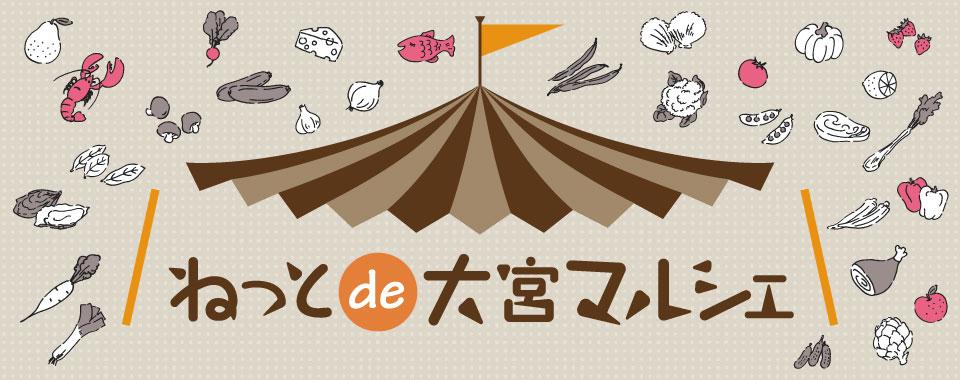 肉のアンデスセレクト・A5和牛入り焼肉6種盛(1.2kg)