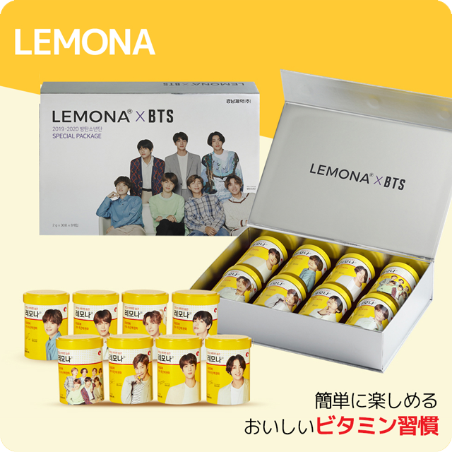 BTSxレモナハート缶