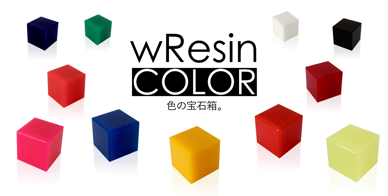 wResin COLOR