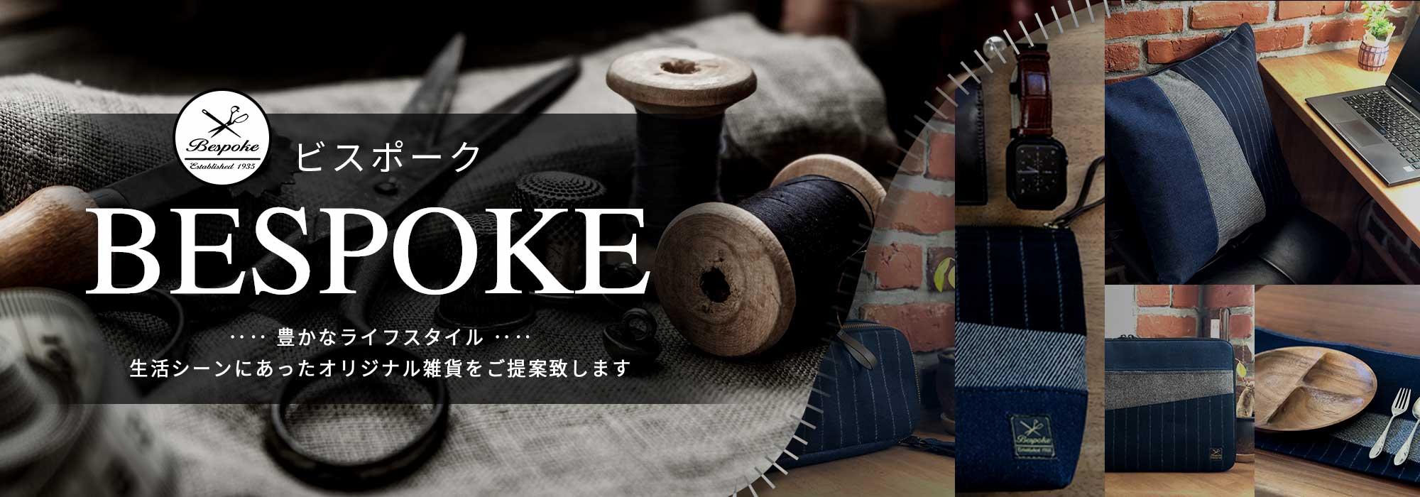 日本にはない海外の「可愛い」を集めています!ジャパンストルツ