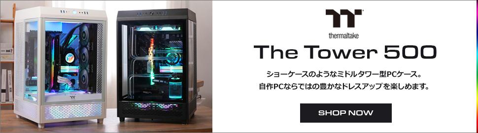 AMD ゲームがもらえるキャンペーン