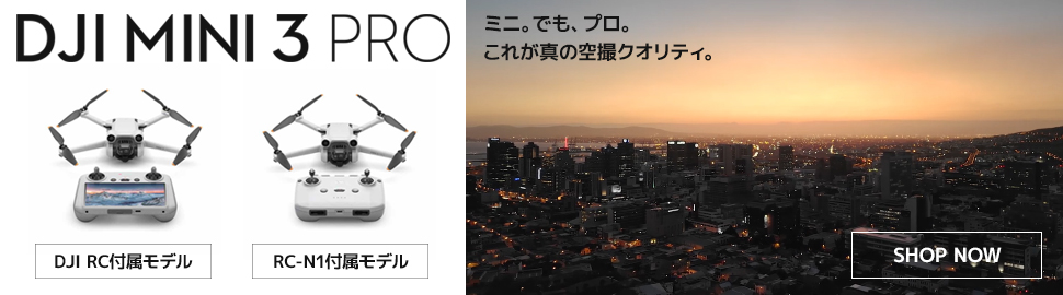 Insta360 GO 限定ハローキティモデル