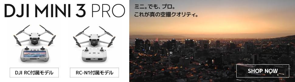 Insta360 ONE X2 NARUTOモデル登場