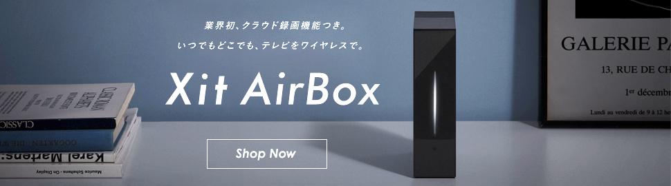 GLYPH クリエイティブPRO向けストレージ