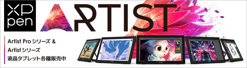 Fractal Design Define R6 発売