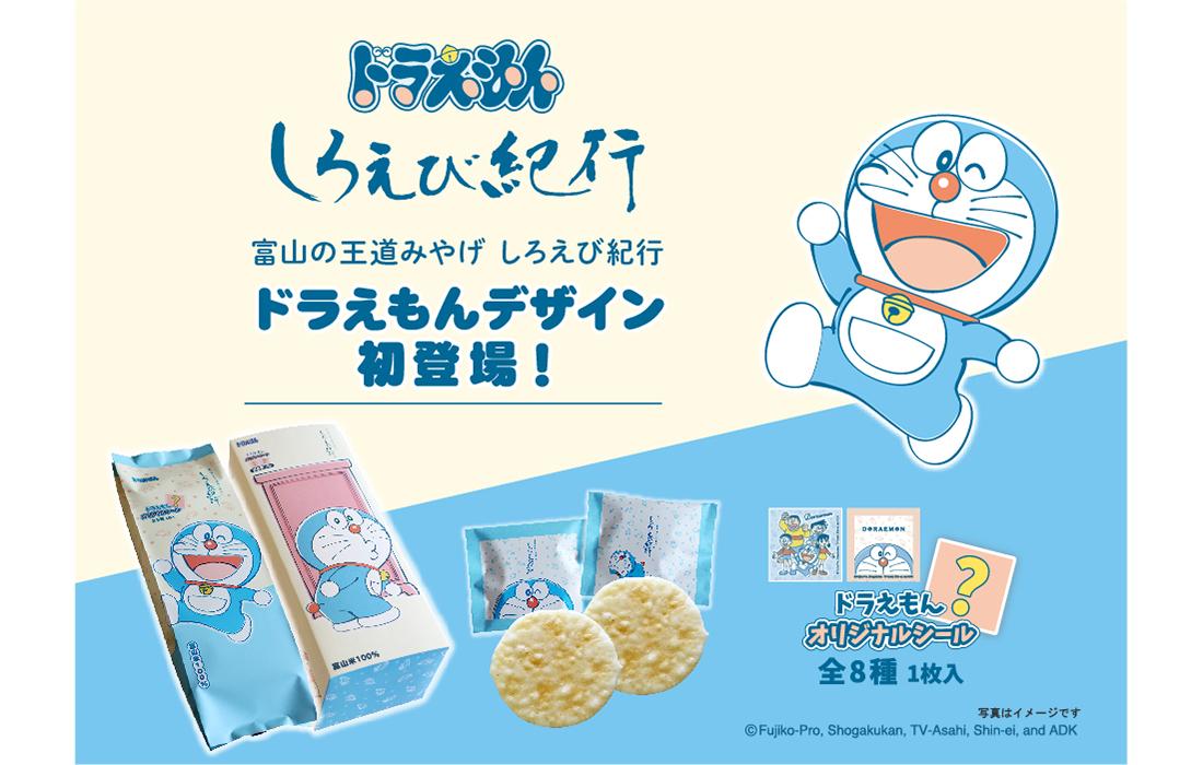 SHIRO SASARAYA