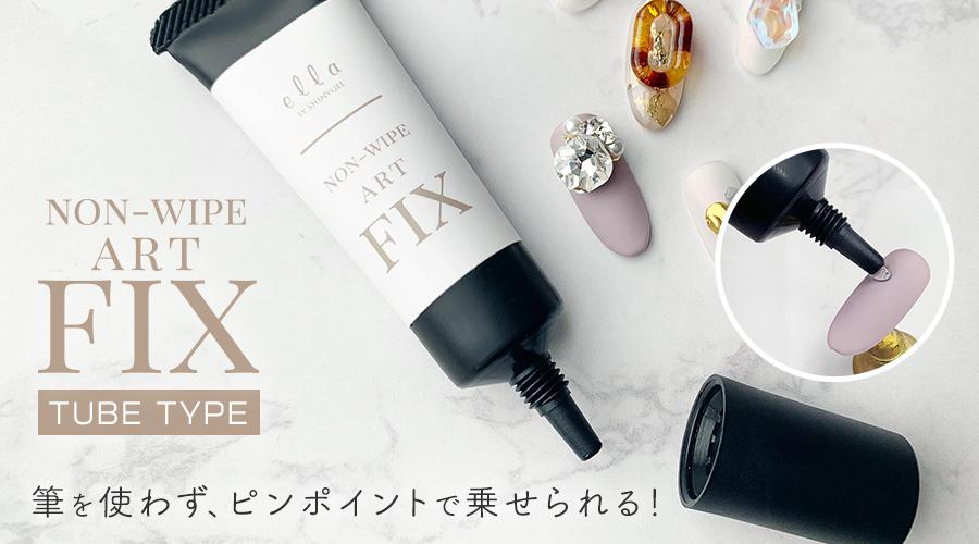 パワーベースZEO5g+クリスタルトップ5g+ellaカラー1色