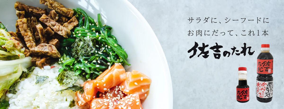 松川さんの菊芋チップス