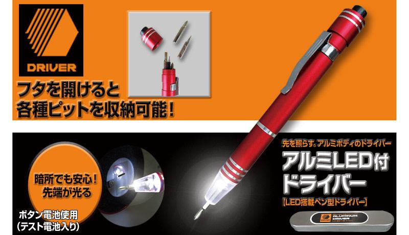 ユニコーン水性ペン