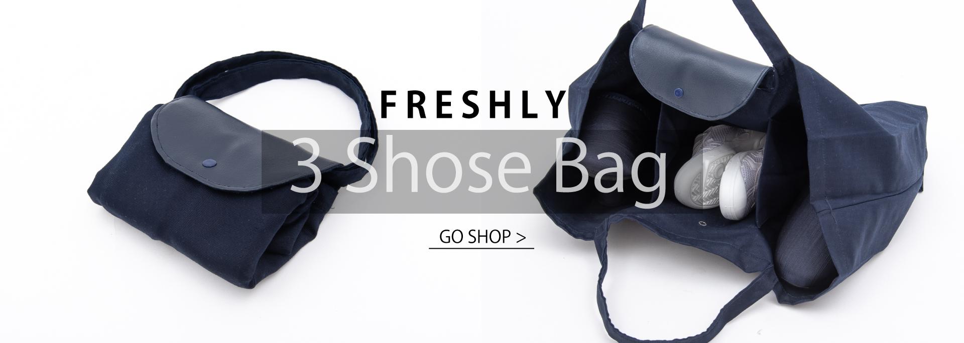 FRESHLY 3 Shoes Bag 3シューズバッグ