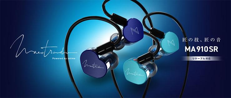 Hugo2 購入特典キャンペーン