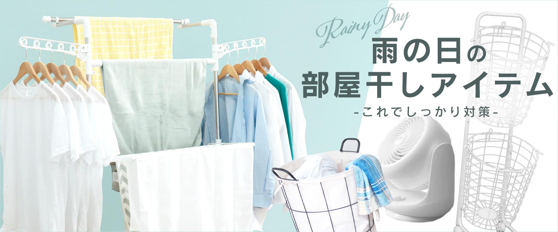 センサー自動開閉式 ステンレスゴミ箱