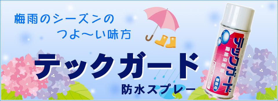 猫グッズ大集合