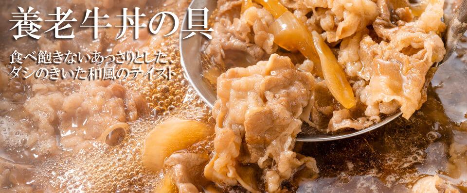 養老乃瀧謹製 鶏もも唐揚